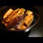 サンマ蒲焼丼