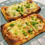 サバみそきつねピザ
