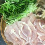 鶏胸肉のお酢しゃぶしゃぶ