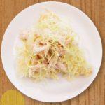 サラダチキンのオリーブオイルコールスロー