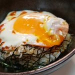 堺式ハムエッグ丼