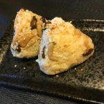 キノコワサビ混ぜご飯