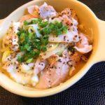 ネギ塩豚豆腐