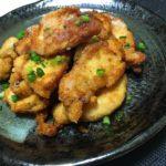 鶏胸肉の薄唐揚げ