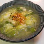 レンジで長ネギのくたくたスープ