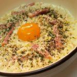 濃厚塩カルボナーラ麺