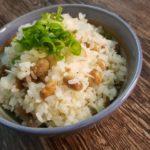 節分豆の塩炊き込みご飯