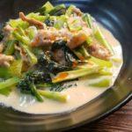 豚と小松菜の中華風豆乳煮