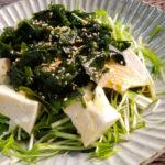 無限ミズナ豆腐サラダ
