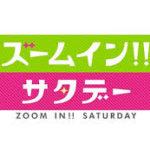 ズームイン!!サタデー 2020年7月18日放送分