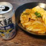 豚キムチ肉豆腐