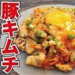 豚キムチ油冷麺