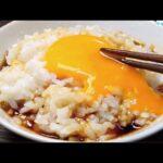 至高の卵かけご飯
