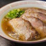 最強の白滝チャーシュー麺