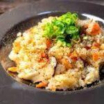 ガリバタ塩鮭飯